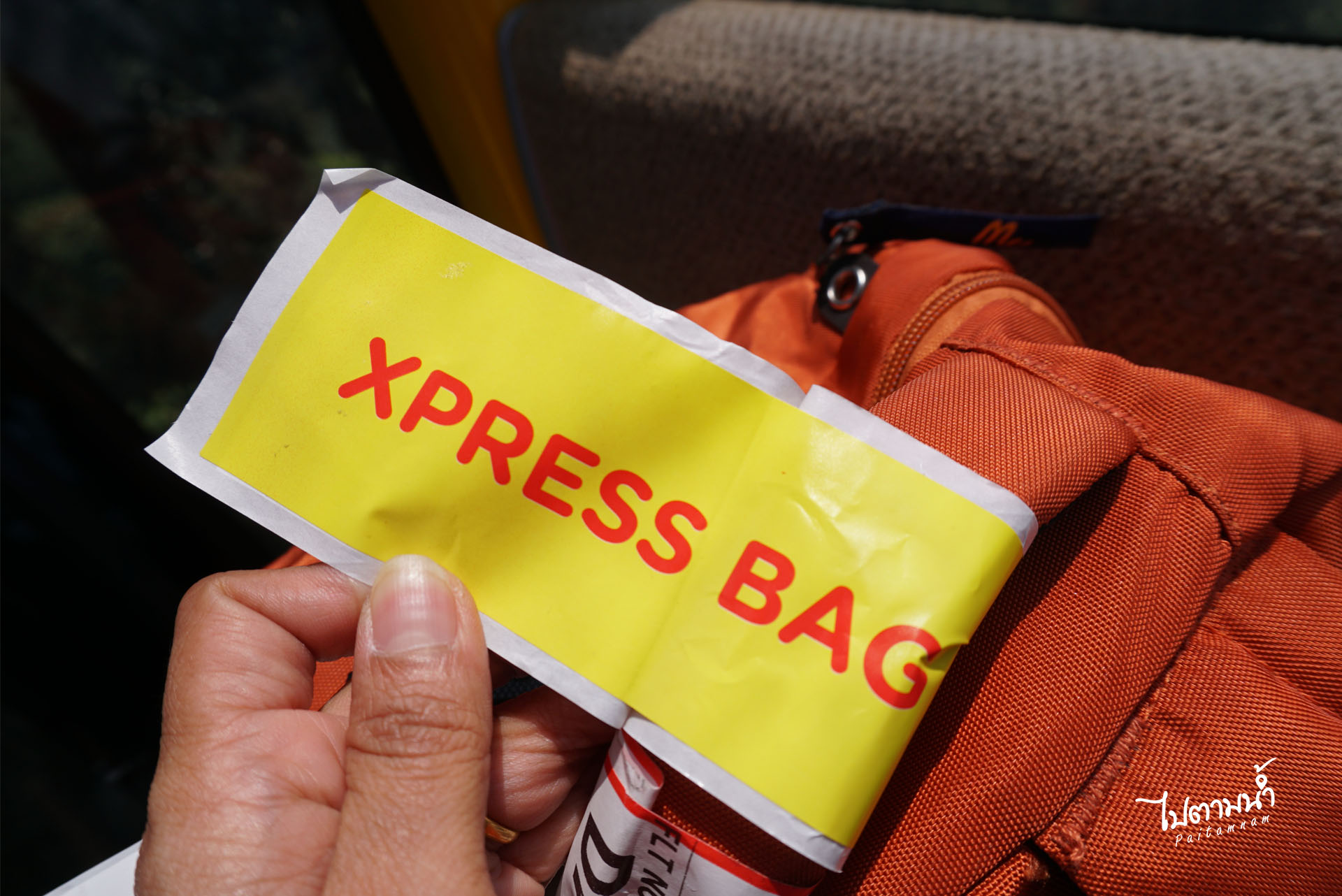 airasia express bag