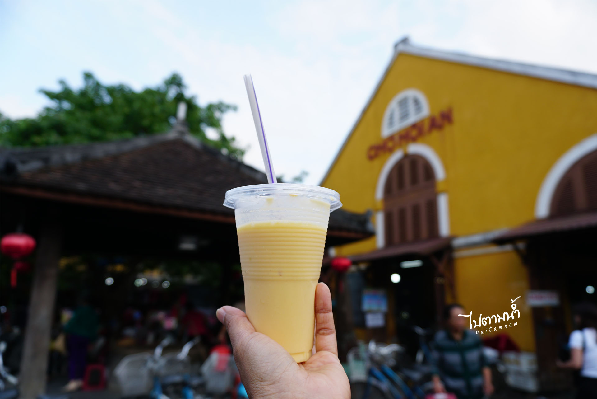 smoothie hoian