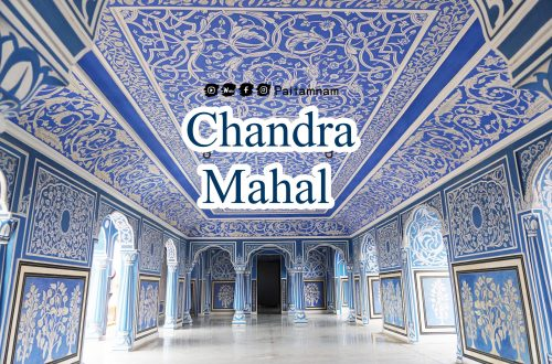 Chandra Mahal Jaipur India